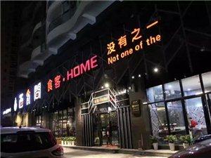 """酉阳这家""""夜店""""餐厅硬是任性,光投资就是200多万!"""