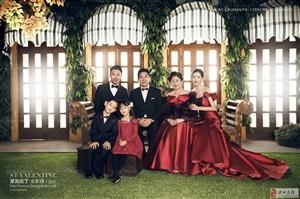 精品全家福特惠季――圣瓦伦丁高端婚纱摄影