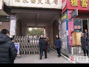临泉县交通运输局秉公执法文明服务深得民心
