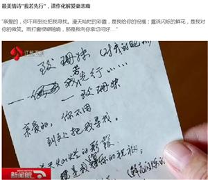 丈夫去世,她发现一张20年前的小纸条:我若先行…看完泪奔!