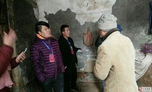 志愿者走访新区特殊群体