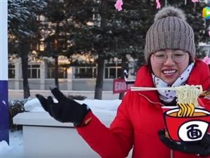 """最冷小镇:铁皮煎冰蛋,泡面变""""冰川"""""""