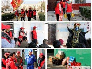 戊戌春节前咸阳公益之家到泾阳探望特殊群体