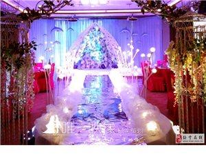WEI YI 唯一映像 & 唯一婚礼策划