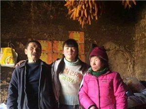 """【山阳县爱心公益志愿者协会看望""""陕西省美德少年胡小薇""""】"""