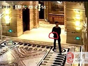 澳门太阳城网站市欧利大酒店富豪会夜总会发生一起触目惊心的故意杀人案件