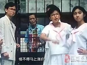 """她曾被誉为""""香港第一美女"""",为报恩退出娱乐圈,嫁给残疾富豪!"""