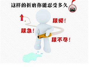 尿频、尿急,是不前列腺炎?国际前列腺症状评分(I-PSS)自查便知