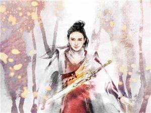 """来来来,围观一盘了~《蜀山战纪2――踏火行歌》曝""""水墨""""版人物海报"""