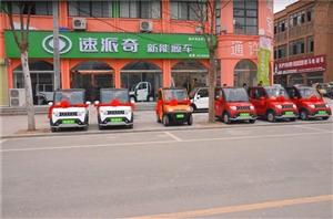 通许速派奇电动车1月28日盛大开业,活动来了!!