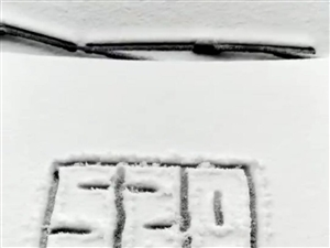 雪下得这么认真,买车的热情不减!