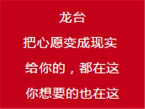 ���_迎新年丨福惠�p至,�q末��I,�A您�房�簦�