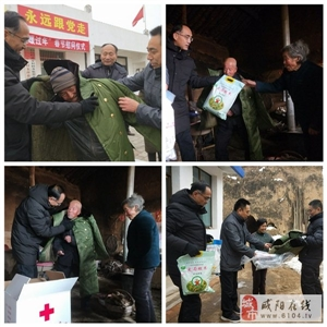 咸阳市科协、红十字会春节送温暖走进旬邑慰问贫困户