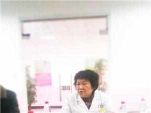 东吴人寿荥阳支公司健康公益讲座 昨日在荥阳协和医院举行
