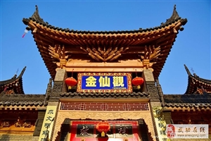 武功古城:腊八节――党小成