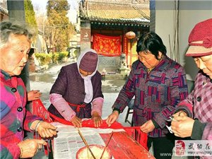 武功古城:腊八节——党小成