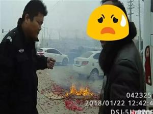 禁燃区域燃放烟花爆竹,两人被罚!