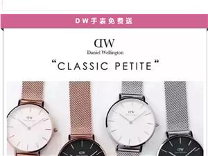 【离石周六福珠宝】放大招:手表免费送!