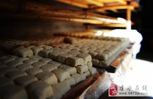 建水豆腐坊