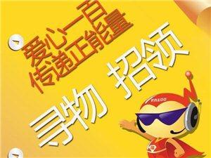 【巴彦网寻物】在巴彦县灵峰药店至大医院打车时丢失黑色钱包,重谢!