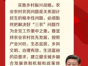 【农村电商】咸阳市商务局率队考察河北省农村电子商务公共服务体系