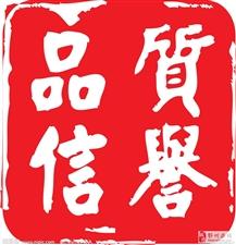 盛世皇朝主管【624647】