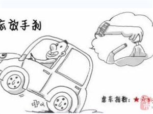 你必须知道的10条日常用车小常识!