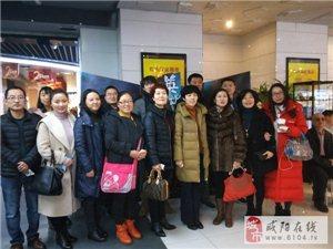 民盟咸阳市委机关支部开展忆历史学先贤观影活动