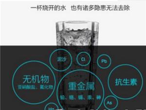 长期饮用爱家卫士过滤出的净水有害健康,这话你信吗?