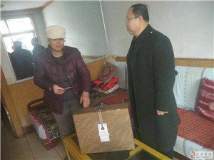 吕梁市环保局组织开展慰问退休职工活动