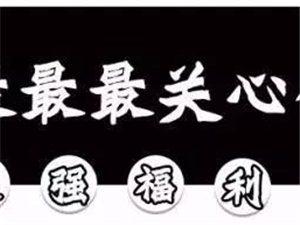 【重磅】简阳首家・大型北京烤鸭落地河东新区!霸气扬言:吃1只送1只!