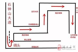 注意!湖口恢复1路公交线路,撤销台山公园等备用站点!