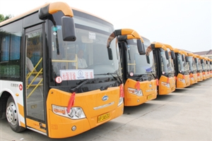 雨雪天气,关于宁国市公交运营安排的通报