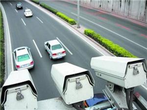 高州司机:沈海高速茂名段这些监控设备2月13日正式启用,请留意!