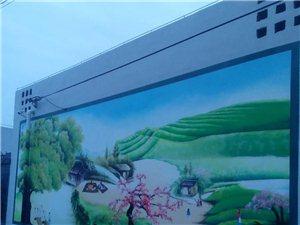 光山墙体彩绘