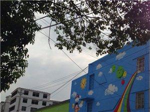 光山幼儿园墙体彩绘