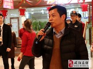"""咸阳正兴广场""""团聚时刻""""慰问社区环卫工作者"""
