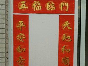 想要陶冶情操、就来学习书画~~~广汉市天彩书画培训中心寒假班招生中