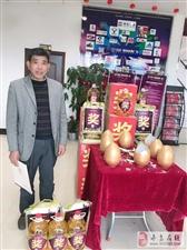 """皇冠・明珠商业砸金蛋活动火爆进行,恭喜幸运客户敲中""""银碗""""!"""