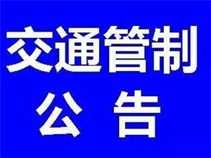 ����市第二�妹袼孜幕�旅游暨非�z展示系列活�咏煌ü苤乒�告