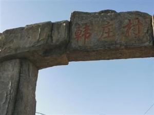 澳门大小点网址师徒徒步西藏第三十四天!玄奘法师亲手种下的娑罗树!
