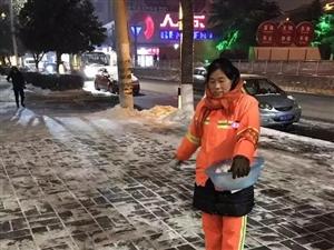 临潼一位女环卫工的清雪日记