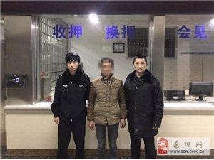 遂川一男子借酒壮胆挑战执法尊严被拘留
