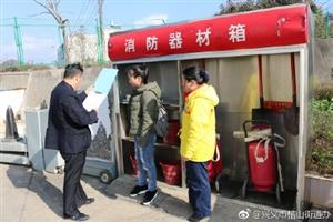 """兴义桔山整治""""三违""""零容忍17年依法拆除违法建设190宗"""