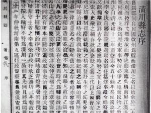 光州漫��:梅�_夫在潢川的�c滴往事