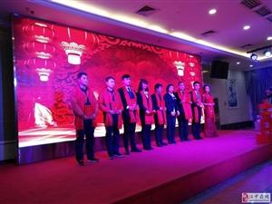 1月27日吉利汽车汉中润峰吉家宴活动成功举办