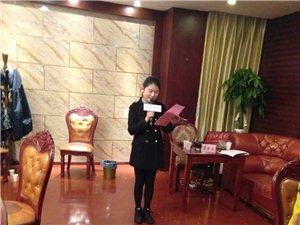 热闹喜庆的网友迎新春联谊会