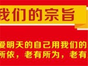 澳门大小点网址海杰温馨养老院环境优越,服务周到价格合理!!