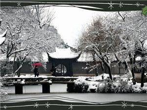 七律・全国普降大雪