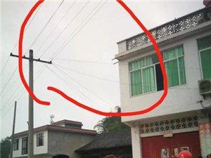 惨!宜宾2名安装工意外触碰高压线,不幸身亡!户主直接被电晕!